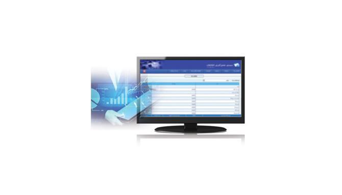 Image_نرم افزار جمع آوری و مدیریت اطلاعات تحت وب  Data Logger